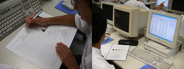 200807101.JPG