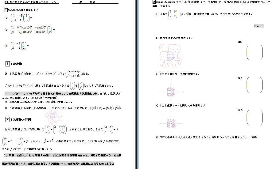 worksheet0529.JPG