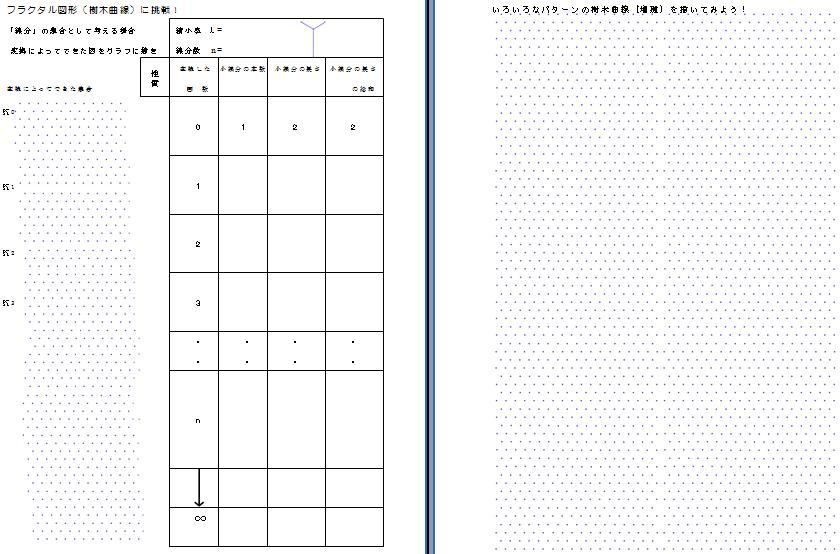 worksheet0605.JPG